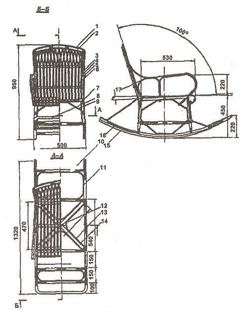 Кресло-качалка из мебельных
