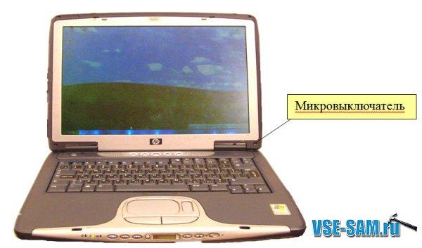 Подсветка экрана ноутбука