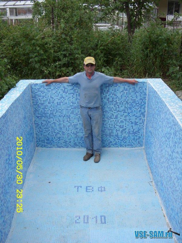как построить бассейн своими руками в сауне видео