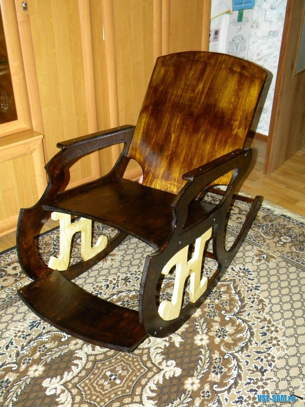 Домашнее кресло качалка своими руками
