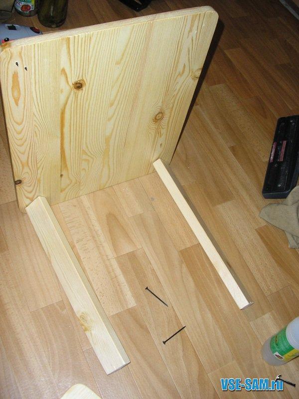 Столик из мебельного щита своими руками