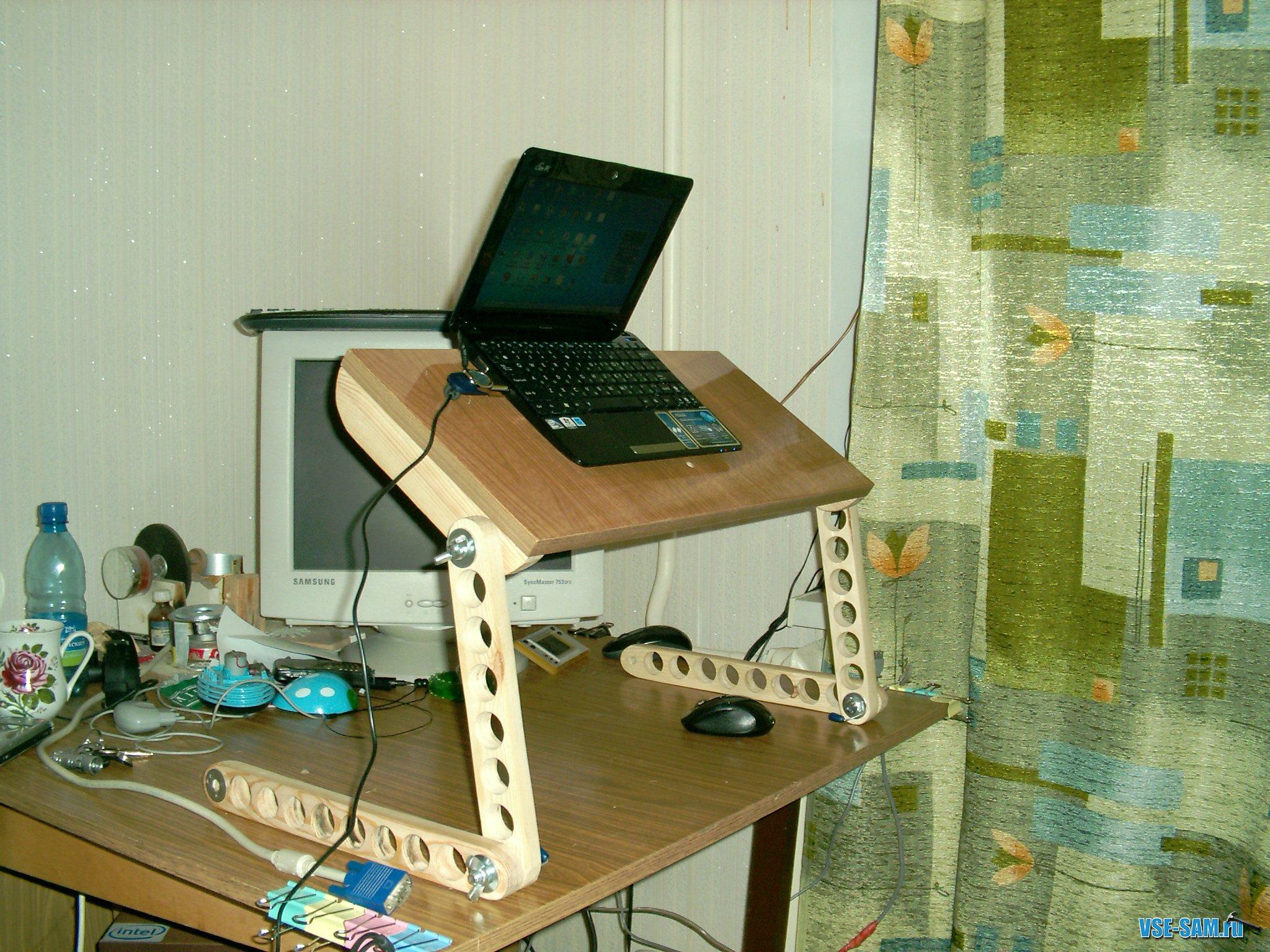 Сделано своими руками для ноутбука