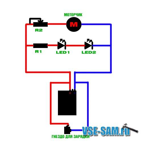 R2 – это подстроечный резистор