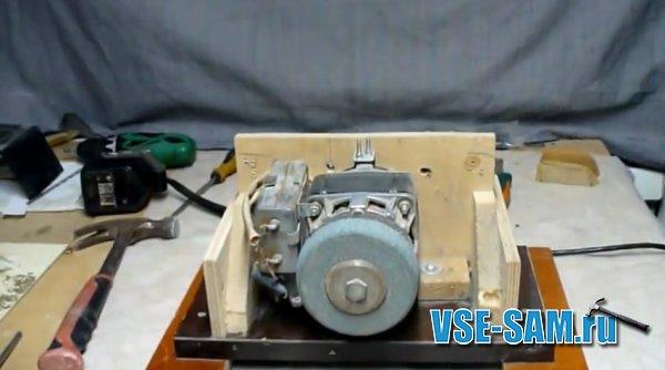 Самодельный наждак - точило из двигателя от стиральной машины